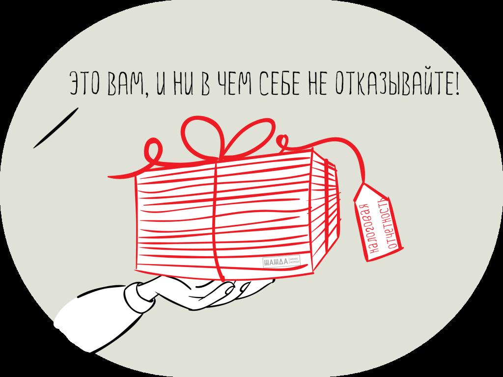 бланк налоговой декларации ф.по кнд 1152017 лист 2