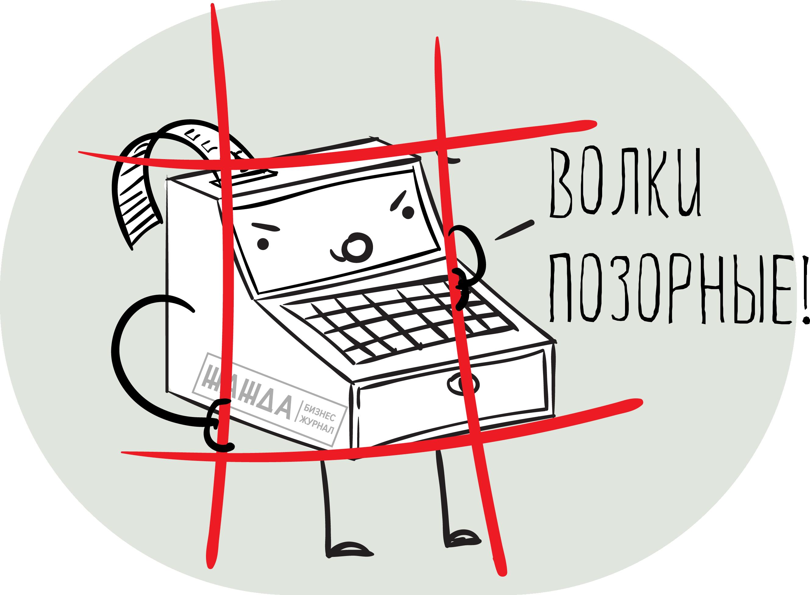 кассовый аппарат альфа 400 инструкция