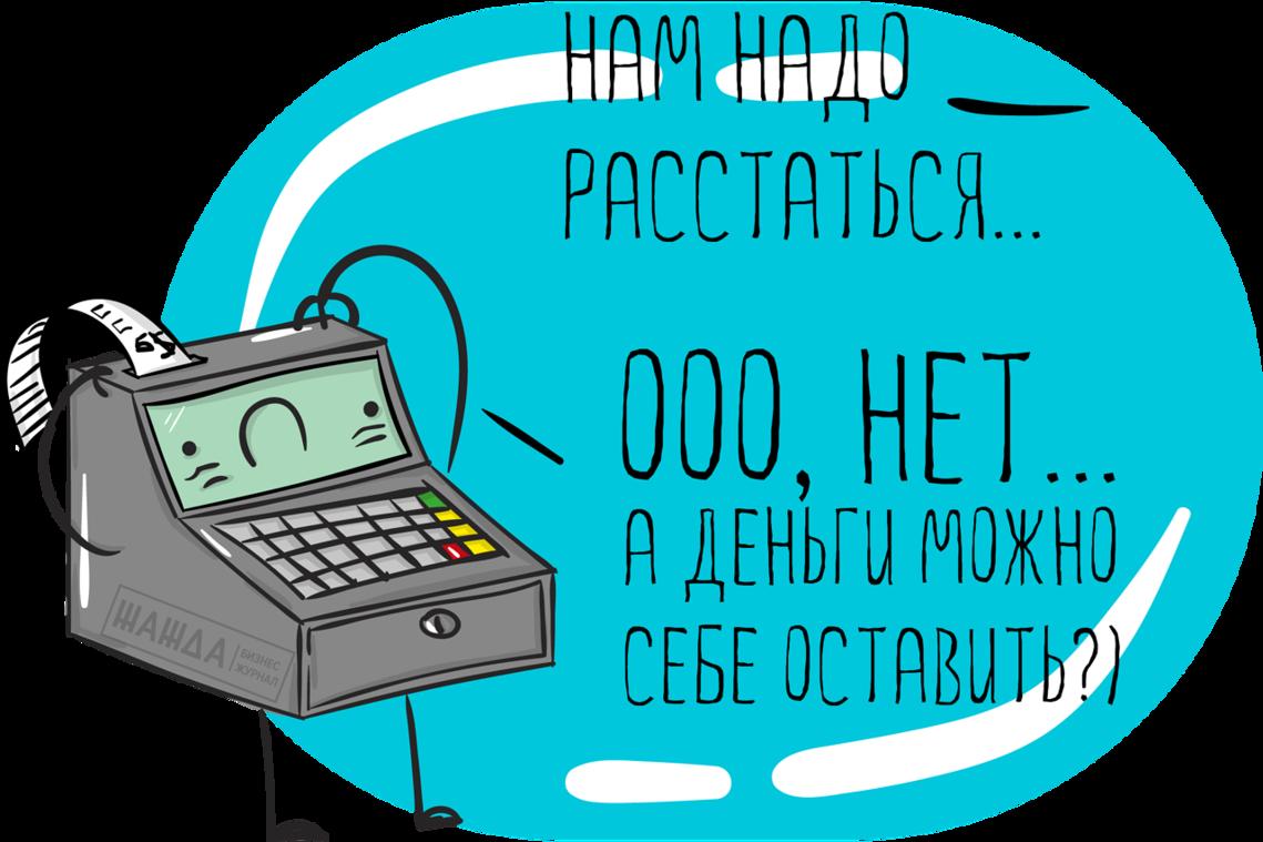 Изображение - Процедура снятия ккм с учета в налоговой Glavnaya-1