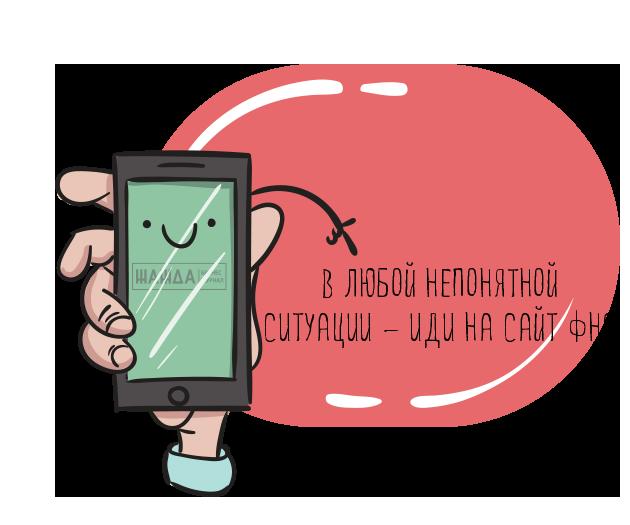 Ип работа с патентом временная регистрация в москва граждан