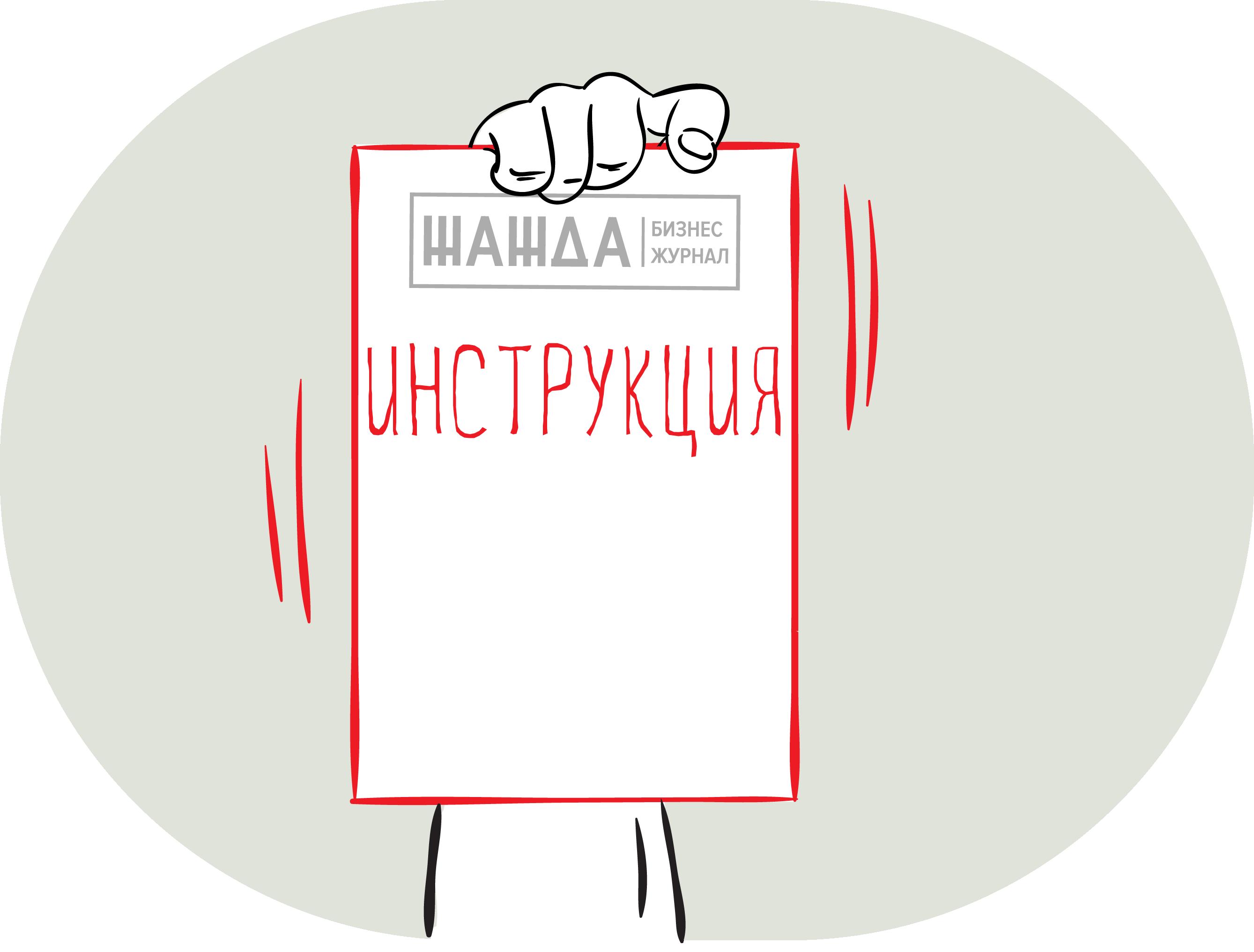 Как сдается декларация ИП на ЕНВД в 2016 году
