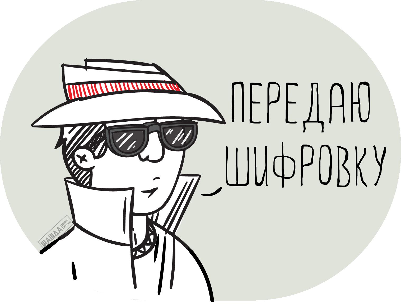 Какие виды деятельности ИП разрешены в России