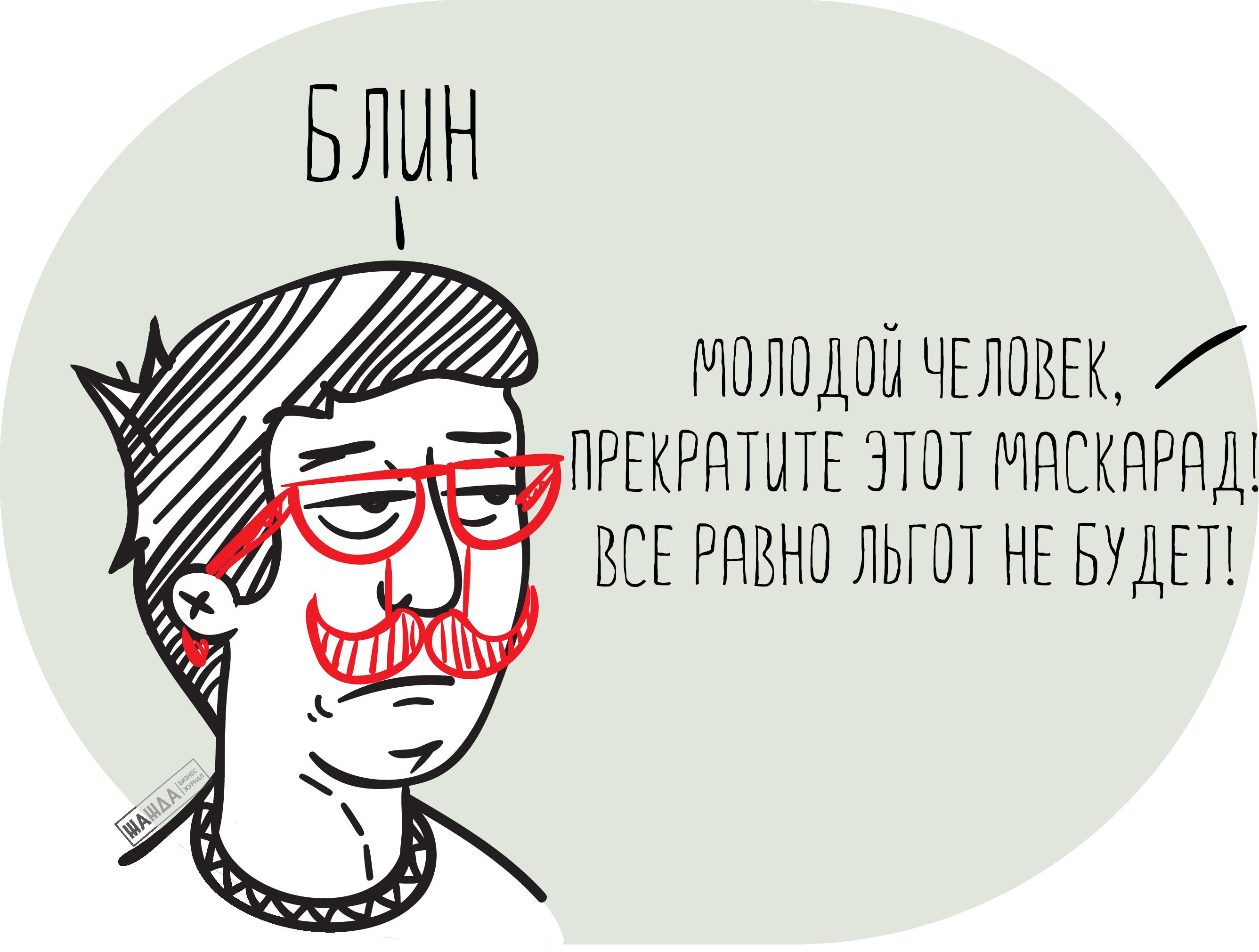 Досмотреть пенсионера за квартиру