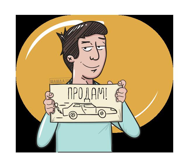 Независимая оценка авто после дтп