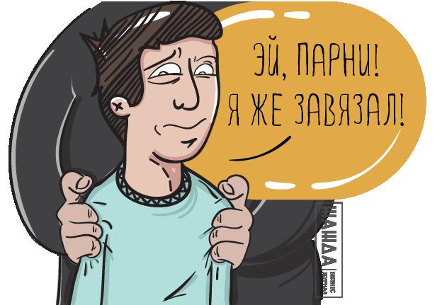 Изображение - Проверка ип после закрытия Proverki-kotorye-zhdut-IP-posle-zakrytiya-01