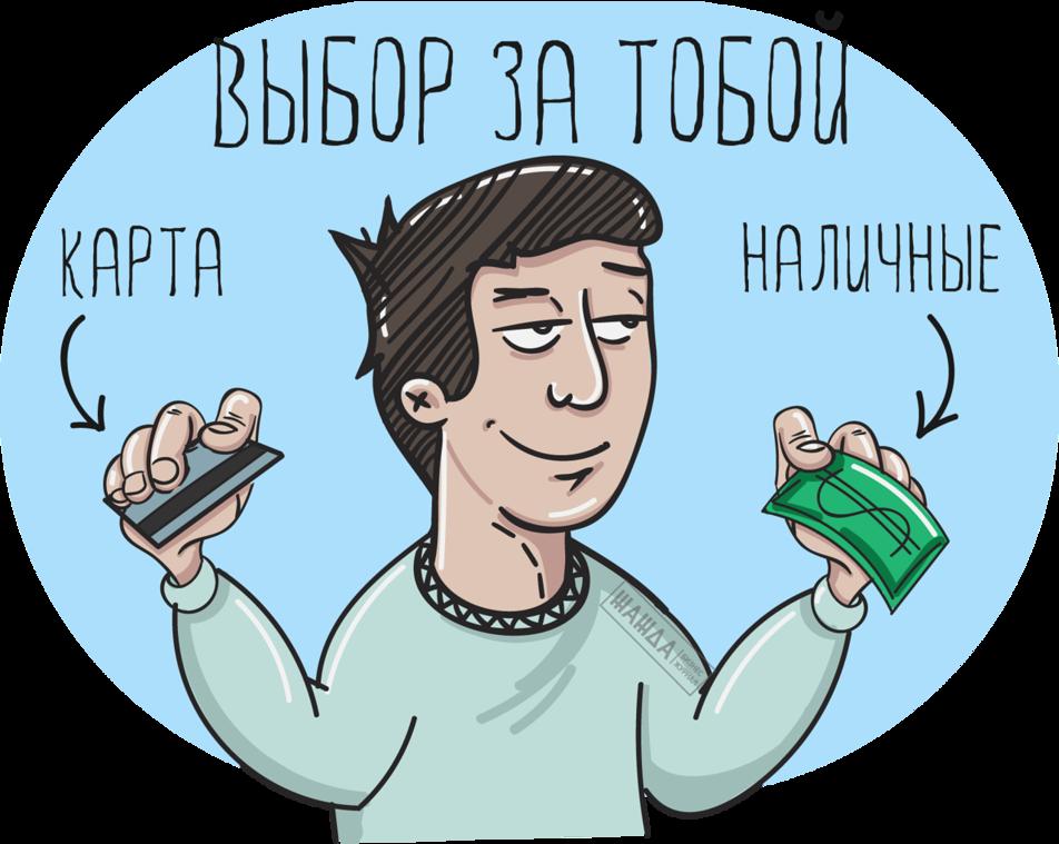Изображение - Условия выдачи заработной платы ип bolshaya-2