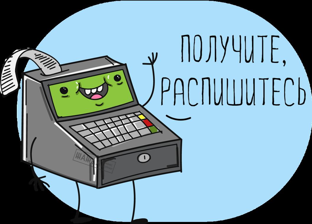 Изображение - Условия выдачи заработной платы ип oplata-nalichnymi