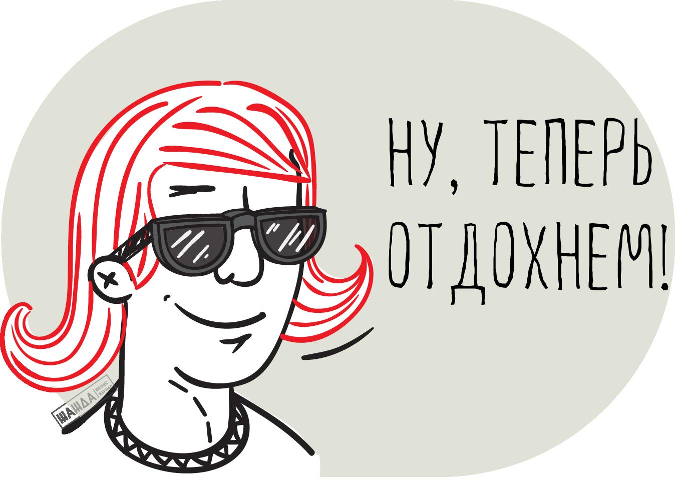 Как продлить декретный отпуск после 3 лет украина 2018