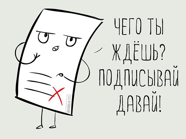 Как оформить доверенность на право подписи в ООО