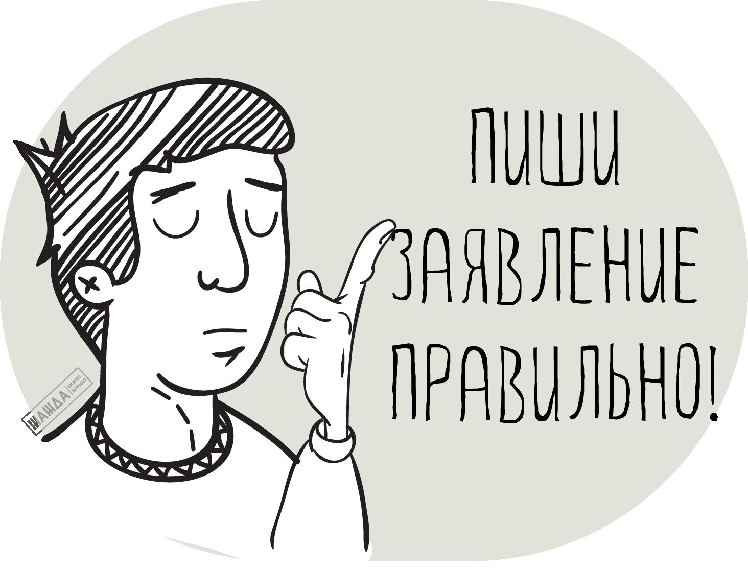 Выходные в августе 2017 россия