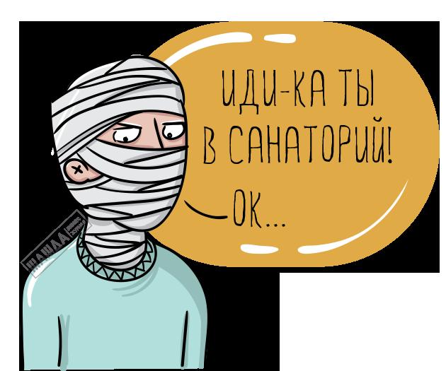 Изображение - Сроки больничных листов после операции Kak-oformit-bolnichnyj-list-posle-operacii-2