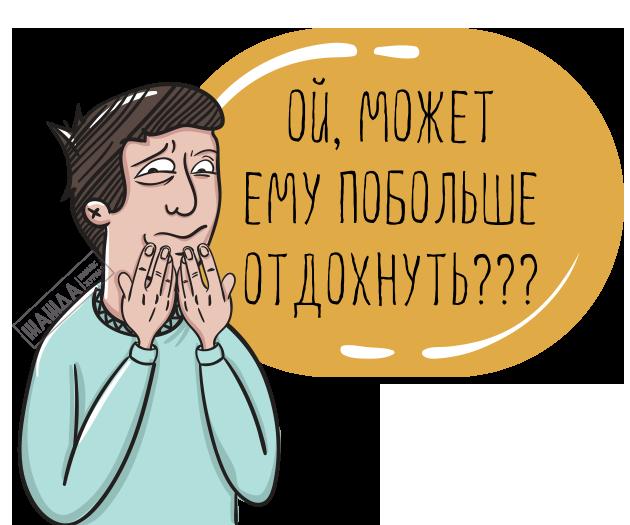 Изображение - Сроки больничных листов после операции Kak-oformit-bolnichnyj-list-posle-operacii