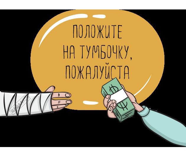 Изображение - Сроки больничных листов после операции Oplata-bolnichnogo