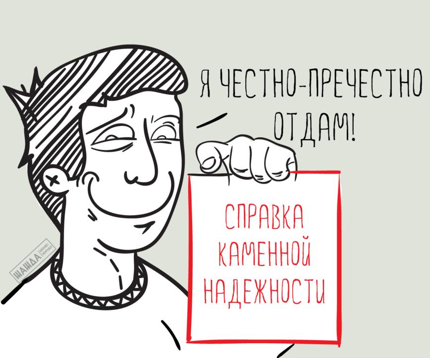 Автокредит в казахстане без первоначального взноса