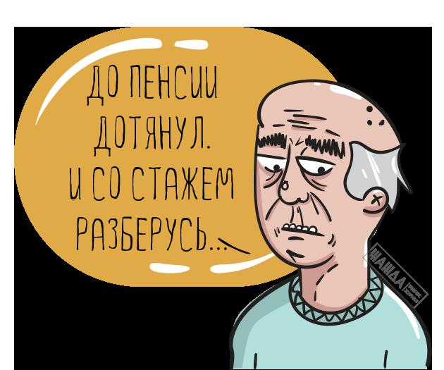 Калькулятор пенсии сотрудникам фсин в 2016 году калькулятор онлайн