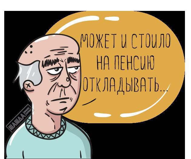 Лукашенко пенсии повышение