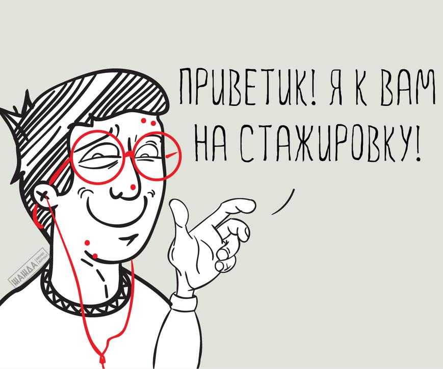 договор стажировки работника образец украина