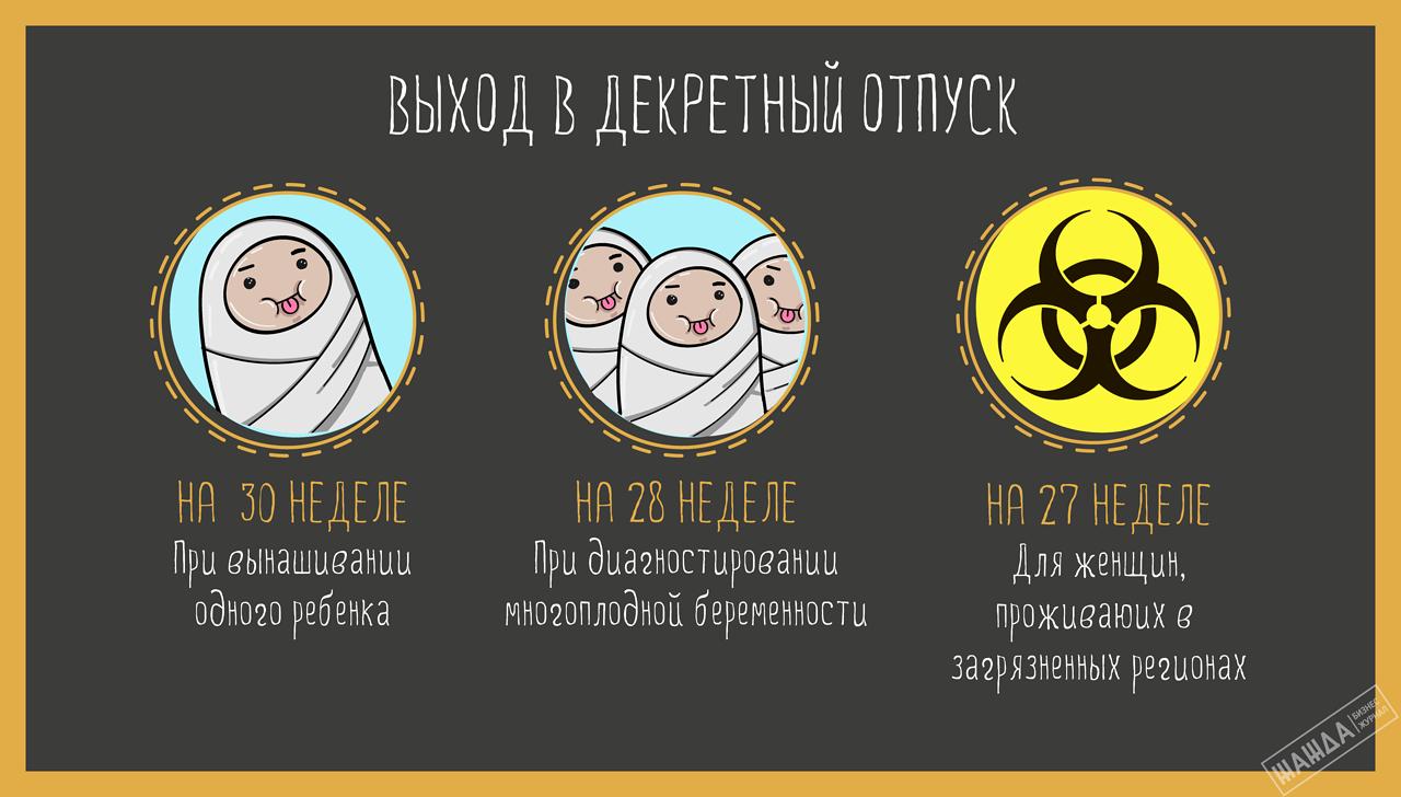 Ук рф 132 часть 2