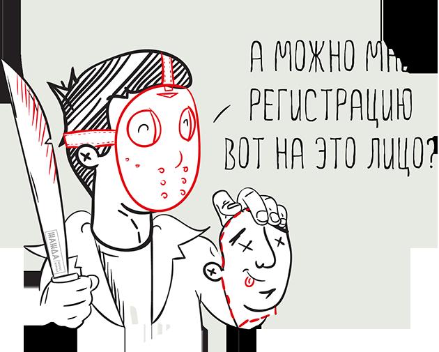 Процедура регистрации ООО по доверенности