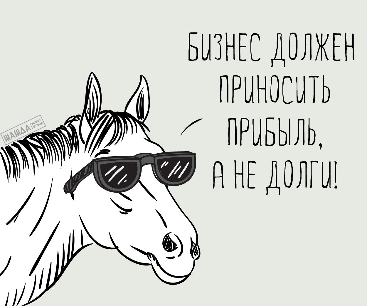 Ликвидация ООО с долгами – юридическая помощь в Москве, закрыть компанию с долгами по кредитам.