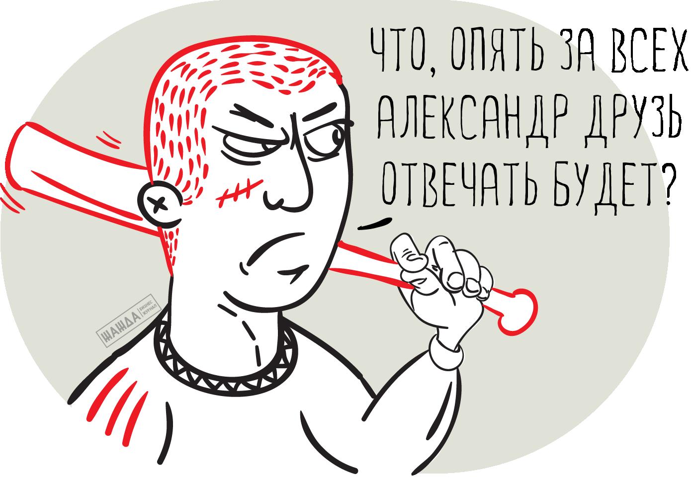 Возможно ли взыскание долгов ООО с учредителя