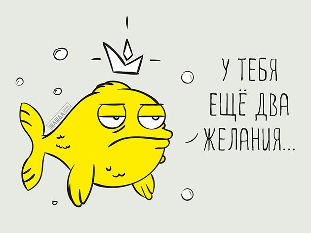 Порядок увольнения директора ООО по собственному желанию