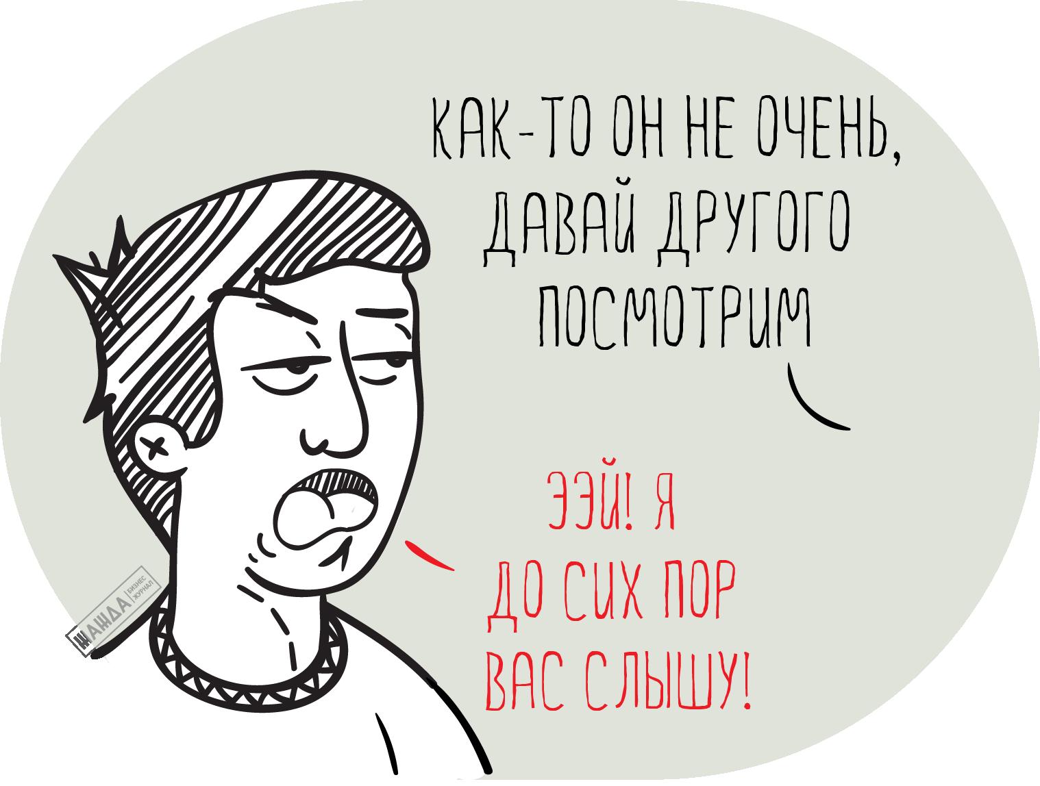 Как уволить директора ООО по инициативе учредителя