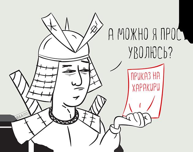 Как издать приказ об увольнении директора ООО