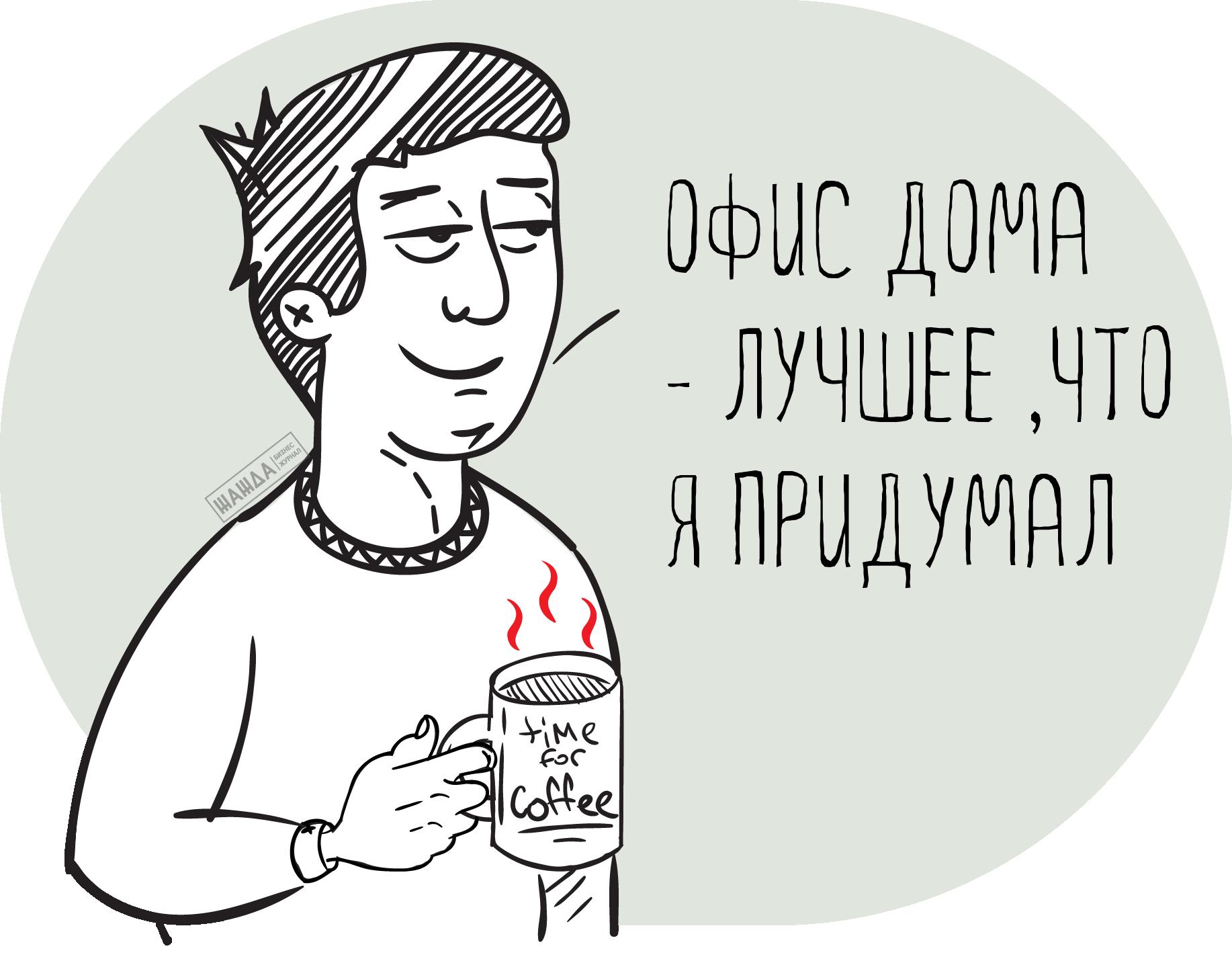 Регистрация ООО по месту жительства учредителя
