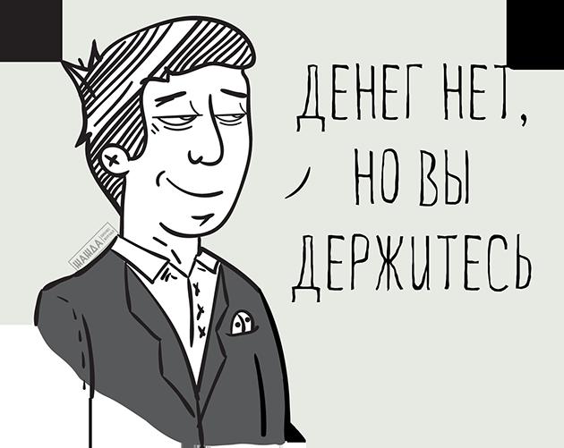 Как составить договор о материальной ответственности сотрудника