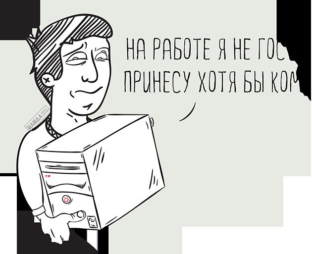 Увеличение имуществом уставного капитала ООО