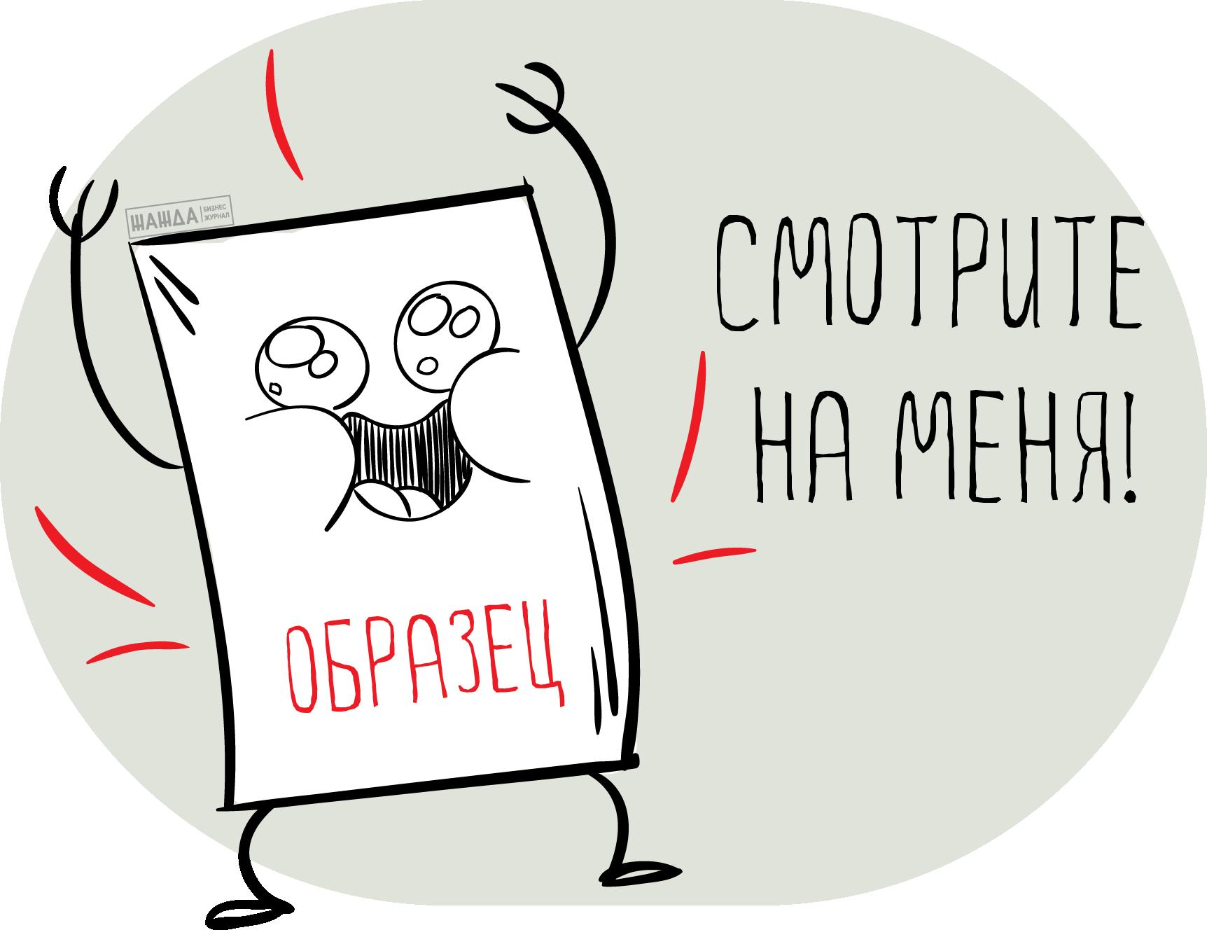 Образец решения об увеличении уставного капитала ООО