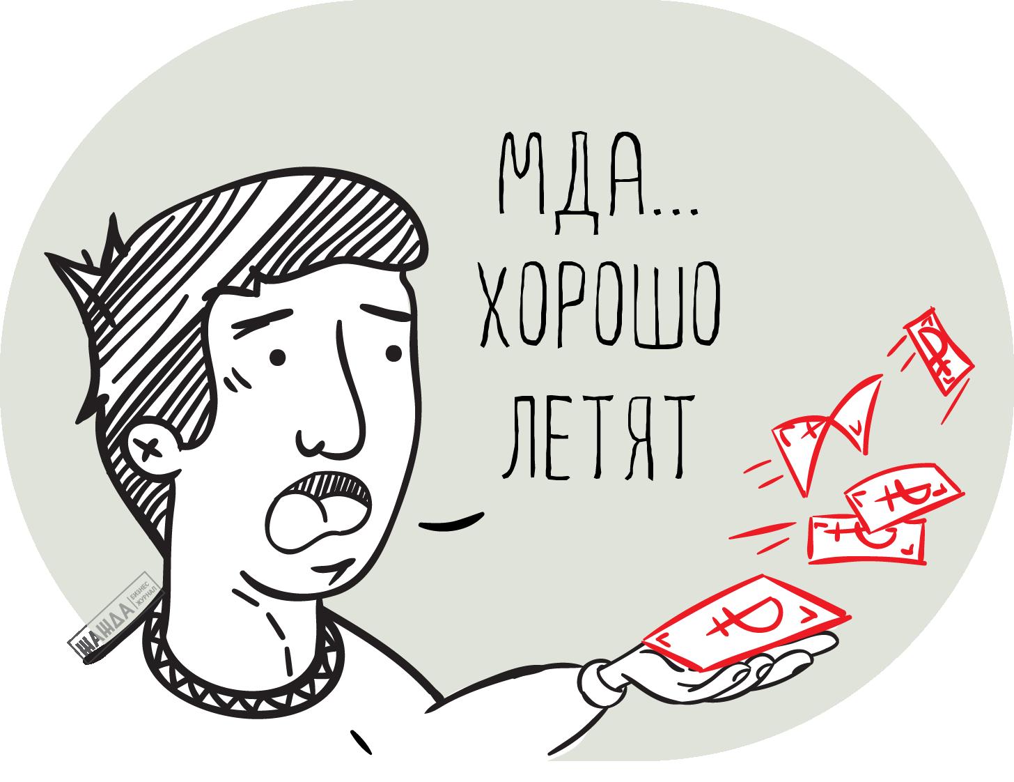 Можно ли вернуть госпошлину при отказе в регистрации ООО