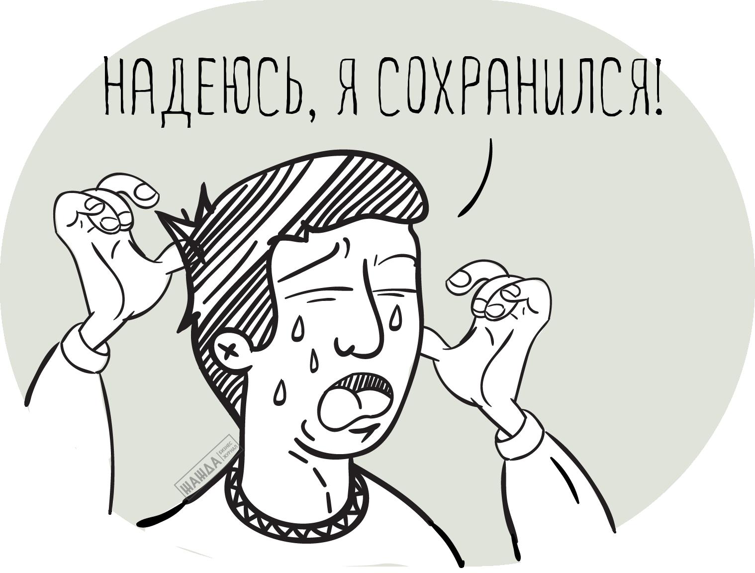 Возможна ли отмена ликвидации ООО