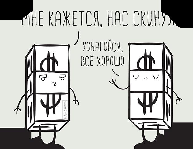 Внесение уставного капитала при открытии ООО