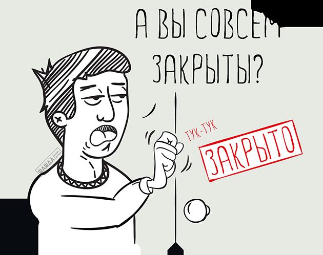 Как закрыть ООО: пошаговая инструкция