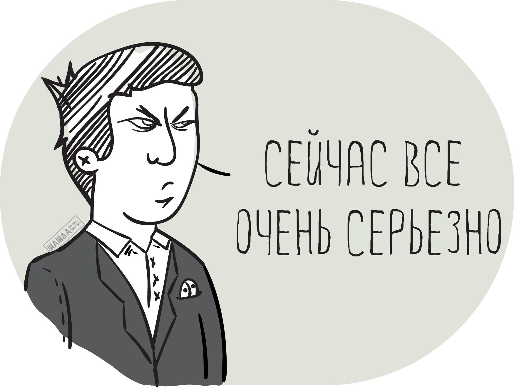 Протокол собрания учредителей о создании ООО