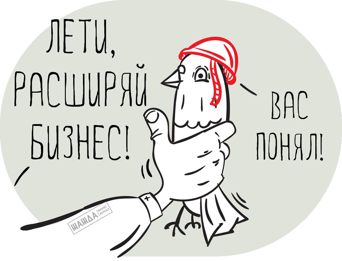 Создание филиала ООО: пошаговая инструкция