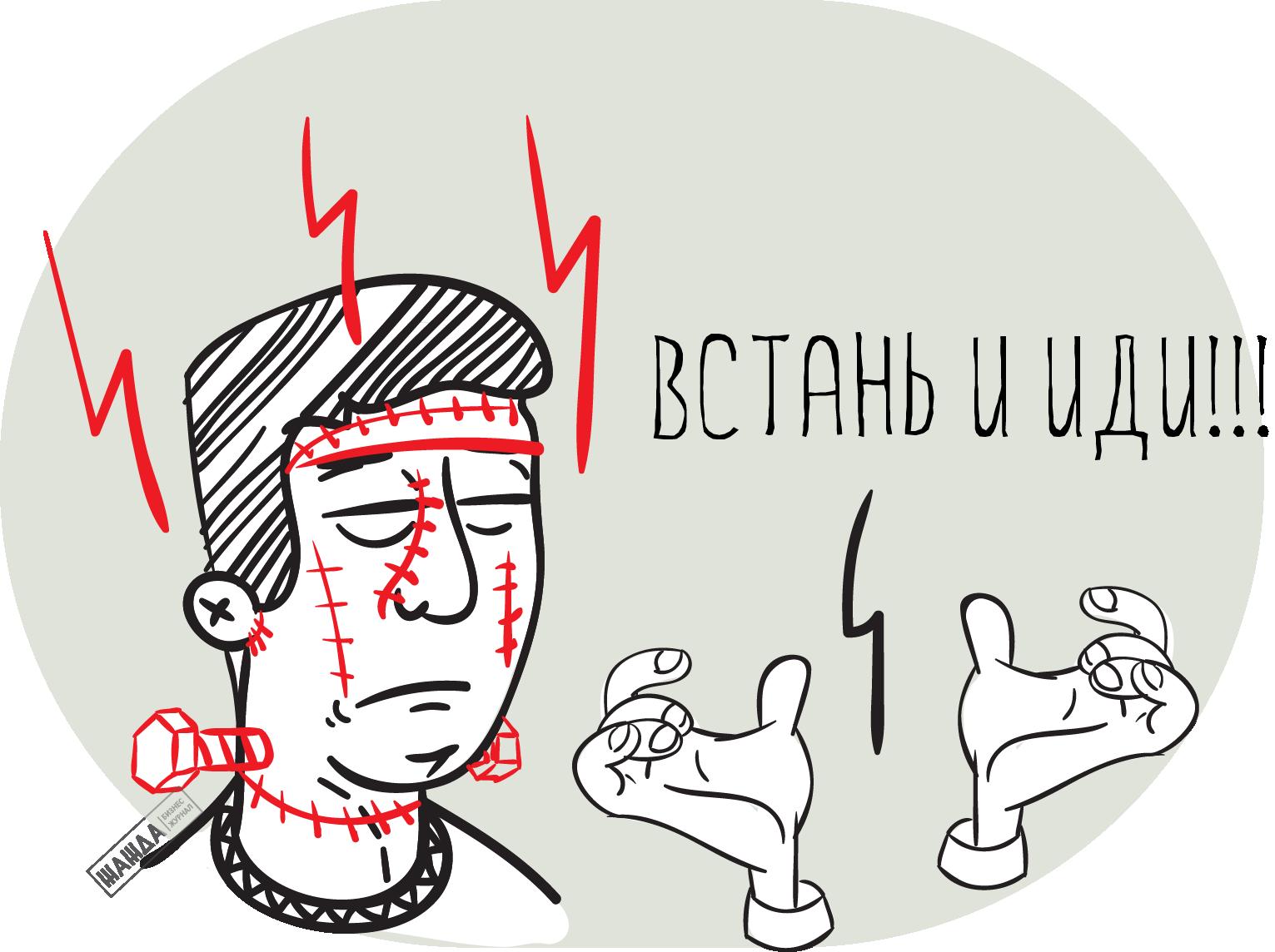 Восстановление ликвидированного ООО.