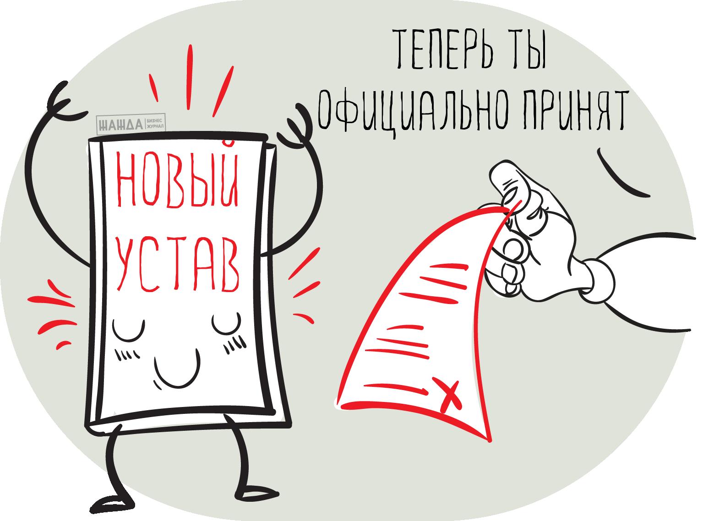 Образец решения об изменении устава ООО