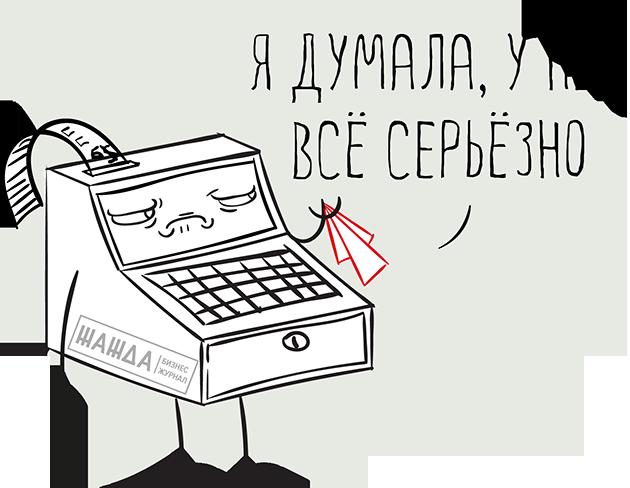Бланк строгой отчетности для ООО