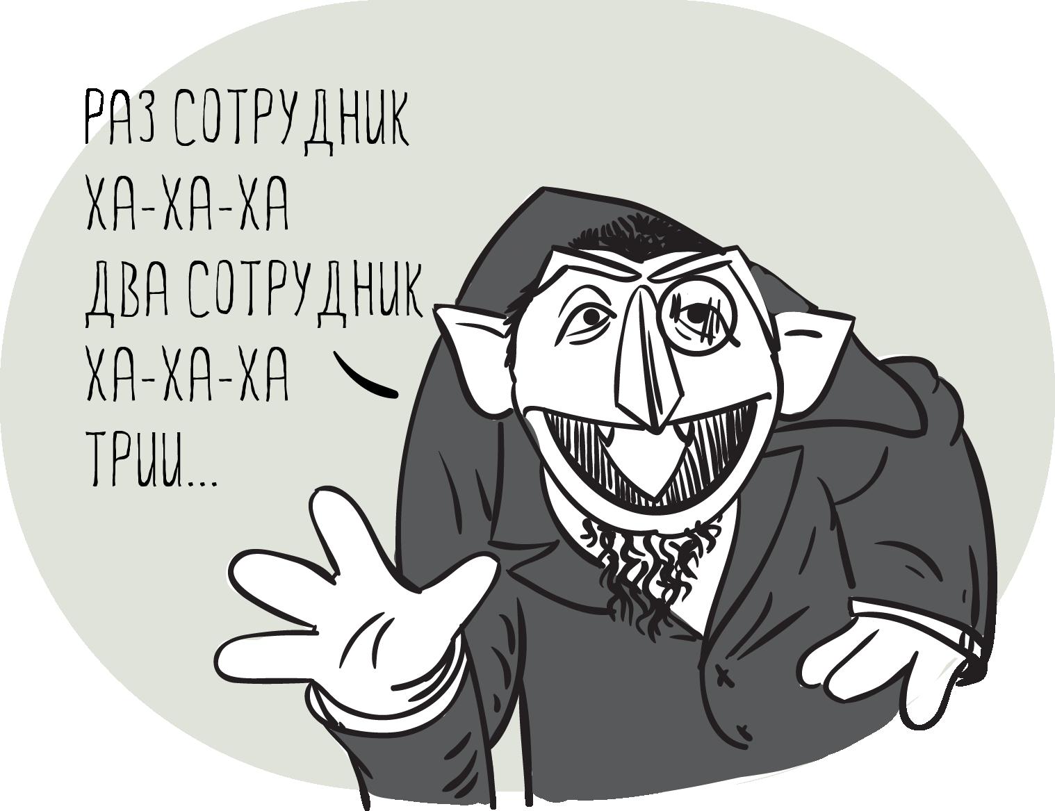 Численность работников ООО