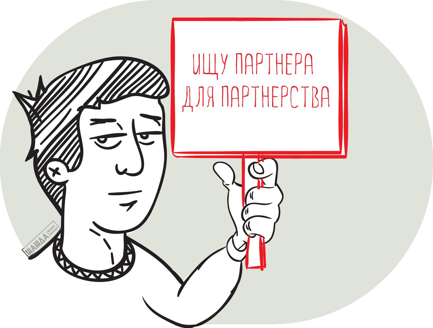 Совместная деятельность ООО