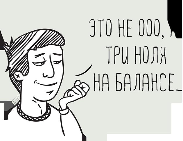 почта банк новокузнецк кредит