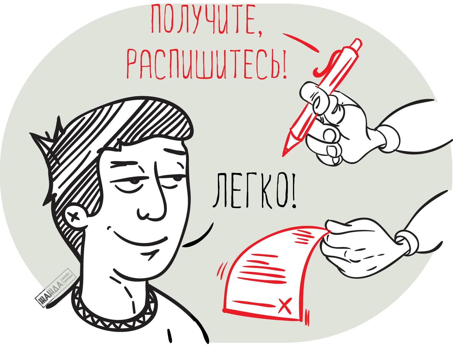 Какие документы выдают при регистрации ООО