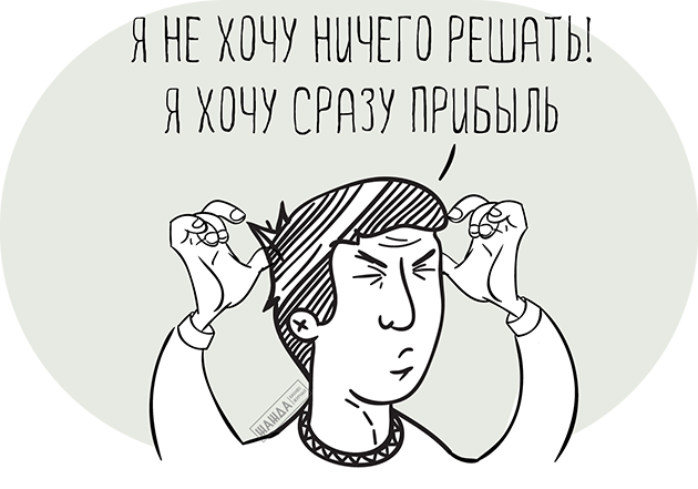 Решение учредителя о смене директора ООО