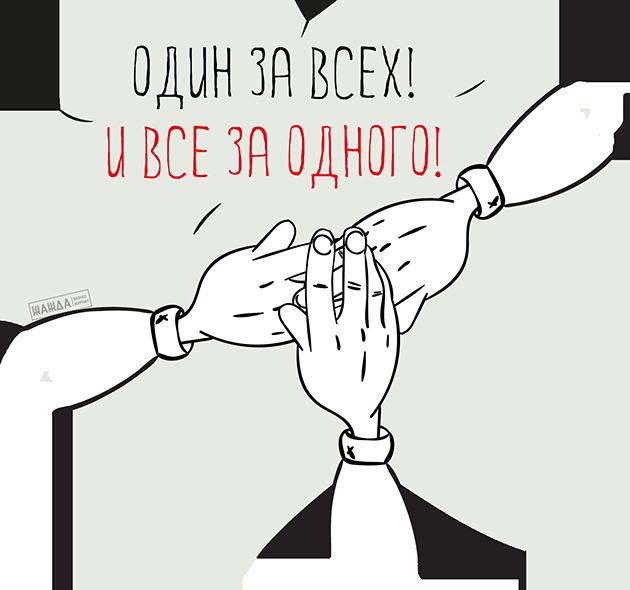 Устав ООО с несколькими учредителями