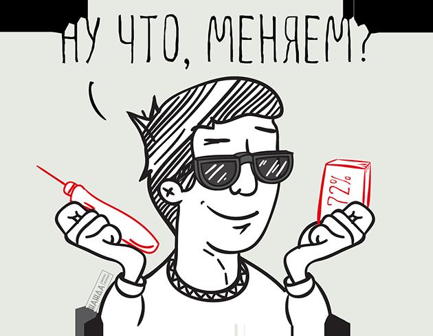 Процедура оформления смены директора ООО