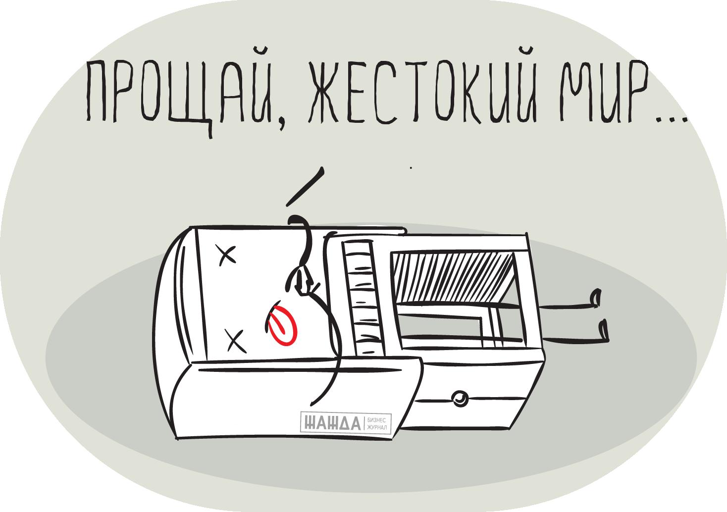 ликвидация фирмы уничтожение печати
