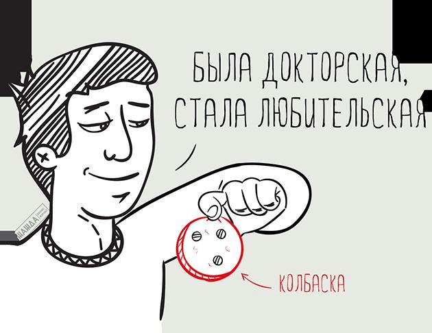 Перевод муп в ооо пошаговая инструкция